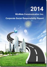 2014年企業社會責任報告書